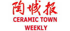Ceramic Town Weekly
